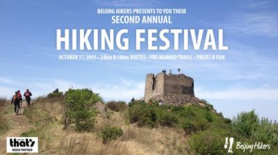 Hike Festival flyer