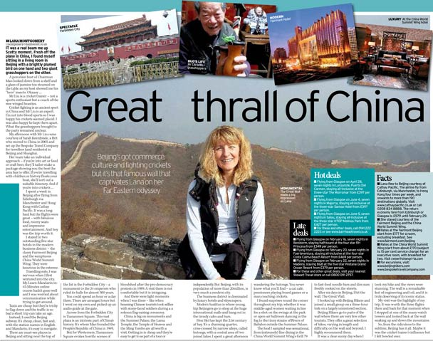 Beijing Hikers in the Daily Record, 2016/01