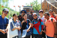 Teambuilding for Merck with Great Wall hike and treasure hunt, 2017/7/7