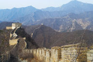 Great Wall Spur hike, 2018/03/21