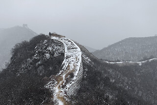 Switchback Great Wall, 2020/11/21