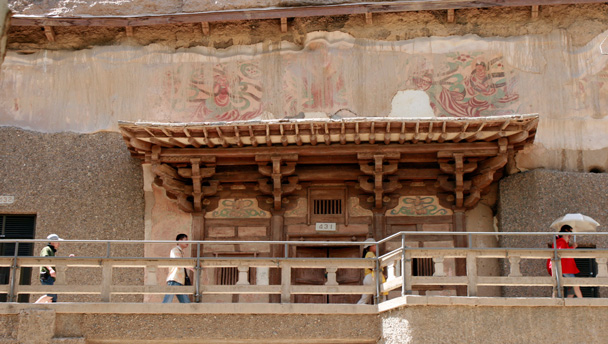 The exterior of the Mogao Grottoes in Dunhuang
