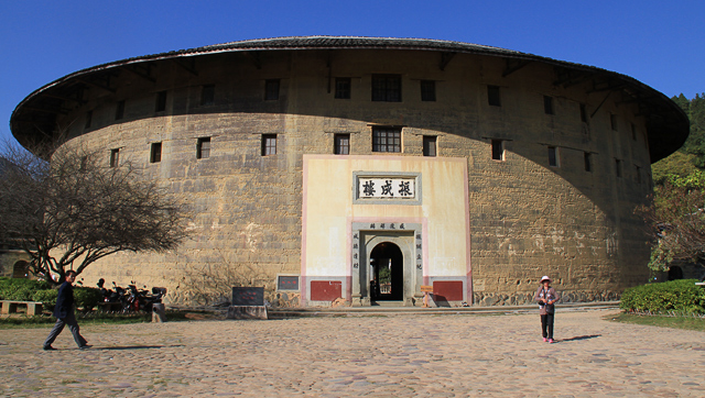 large tulou in the Hongkeng tulou cluster