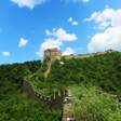 A tower high on the Great Wall Spur