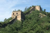 A tower on the Huanghuacheng Great Wall