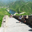 A stretch of the Huanghuacheng Great Wall