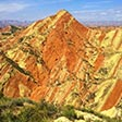 The colourful mountains of the Lanzhou Danxia Landform