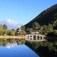 Bridges and pagodas in Lijiang's Black Dragon Pool park