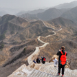 Long views of the Longquanyu stretch of Great Wall