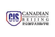 CISB logo