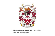 Dulwich Beijing logo