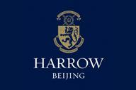 Harrow Beijing logo