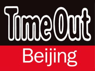 TimeOut Beijing logo