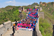 500-person photo on the Jinshanling Great Wall
