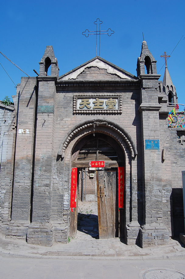 a Catholic church, Beijing Hikers Two days in Pingyao Ancient City , 2013/04/06