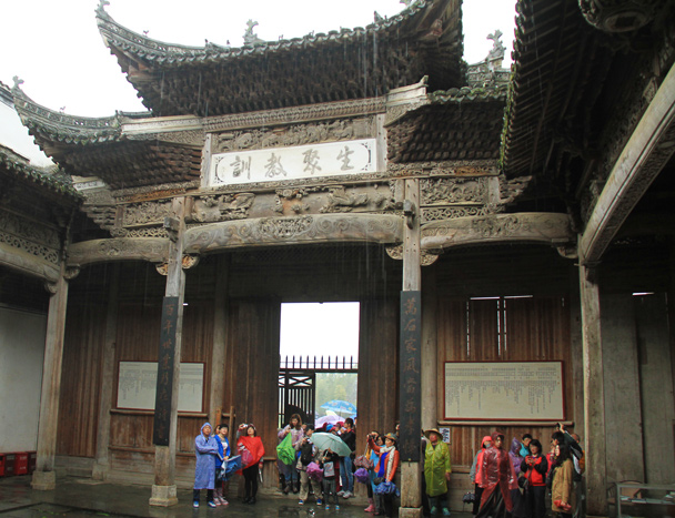 A huge archway, with the rain pouring down - Wuyuan County, Jiangxi Province, 2014/03