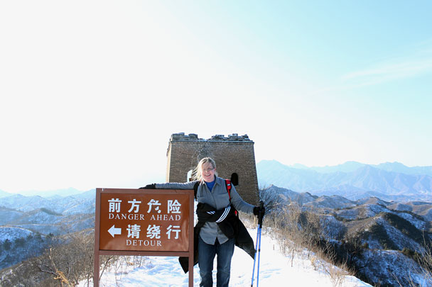 A detour around a section of wall that looks close to falling down - Hemp Village to Gubeikou Great Wall Hike, 2016/01/17