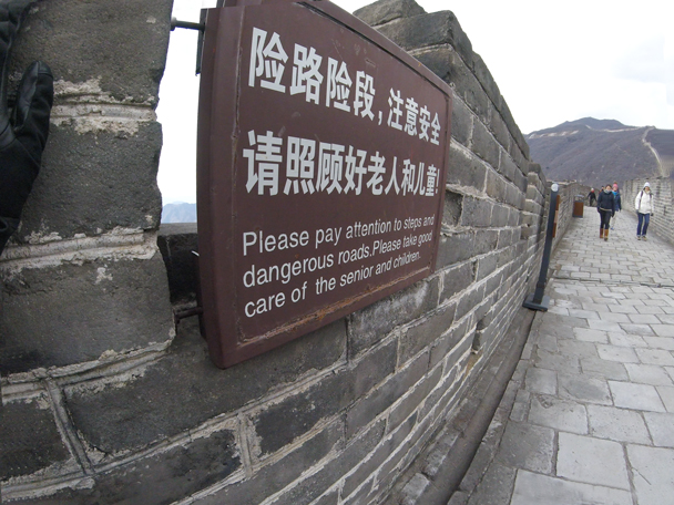 A sign in the park area - Jiankou to Mutianyu Great Wall, 2016/02/24