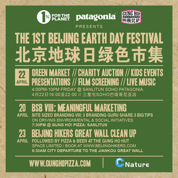 Clean up hike 2016 - part of the Beijing Earth Day Festival