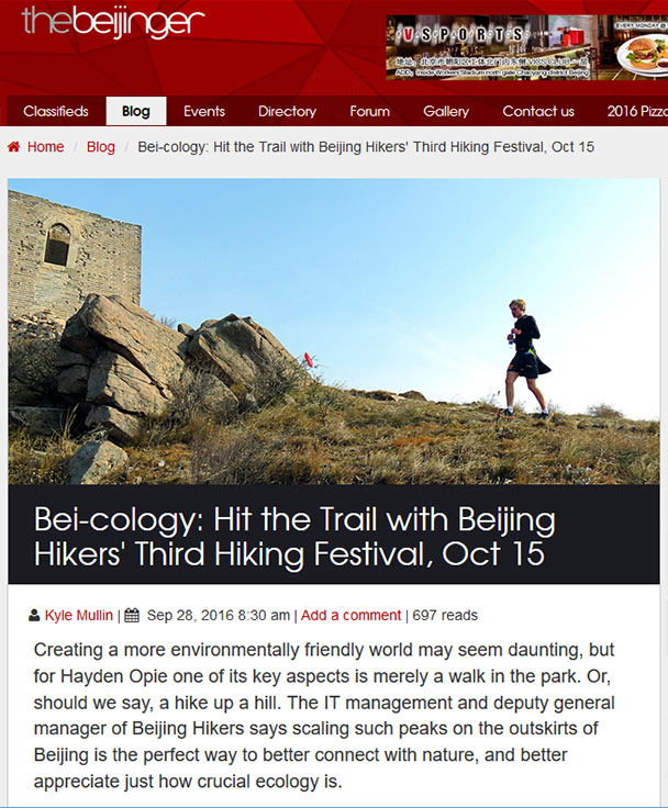 Beijing Hikers interview in The Beijinger, 2016/09/28