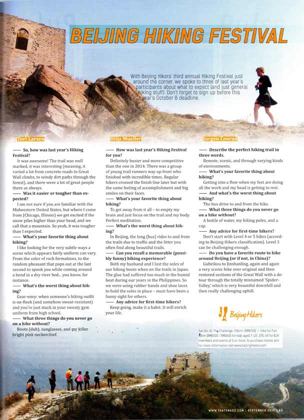 2016 Hiking Festival interviews in That's Beijing magazine, September 2016
