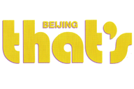 2016 Hiking Festival interviews in That's Beijing magazine