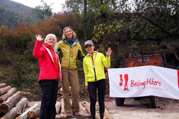 24km winners, women's group - 2016 Hiking Festival photos