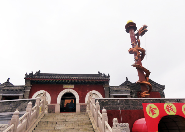 Miaofengshan Temple and its protector dragon - Miaofengshan Super Loop, 2016/10/22