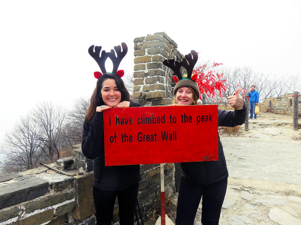 This is the peak of the Mutianyu Great Wall. The wall over at Jiankou was higher up, but most Mutianyu visitors don't get that far - Christmas on the Great Wall, 2016/12/25