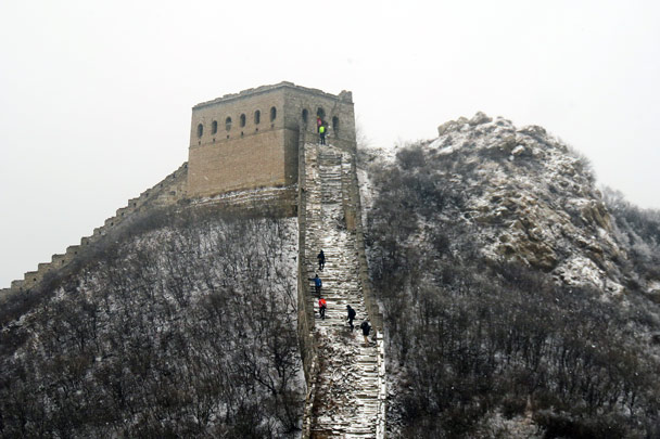 We reached the General's Tower - Stone Valley Great Wall snow hike, 2017/01/07