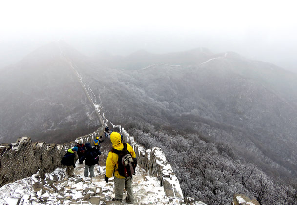 We hiked down a steep section here - Stone Valley Great Wall snow hike, 2017/01/07