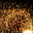 Yu County's Ancient Walled Towns and Fireworks of Molten Iron, 2017/2/11-12