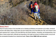 Beijing Hikers in The Beijinger's list of Beijing's Best Tour Companies