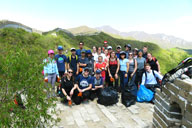 Earth Day clean up hike at the Jiankou Great Wall, 2017/4/23