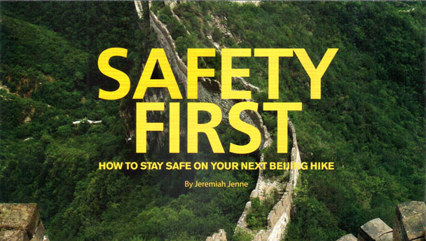 Safety First in The Beijinger magazine, 2017/5