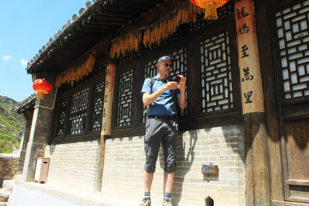 We took a tour of the village after lunch, visiting the main courtyards - Ming Village Day Trip, 2017/5/07