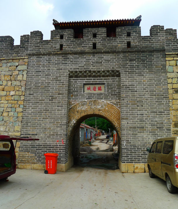The repaired main gate of Zhenbiancheng Village - Shuitou Village Loop hike, 2017/7/15