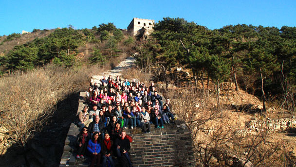 Danish Embassy Great Wall hike and team trip, 2017/07/11