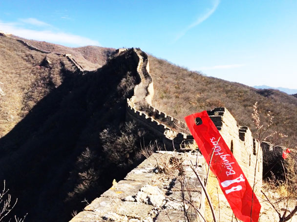 Great Wall Spur, 2017/11/11 photo #22