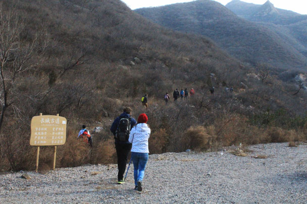 Middle Route of Switchback Great Wall, 2017/11/12 photo #2