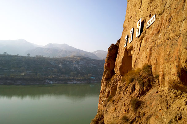 Cliffs by the Yellow River, near the Liujiaxia Hydropower Station. MOVE UP TO 13 - Lanzhou Danxia Landform, Yellow River, and Bingling Temple, 2017/12