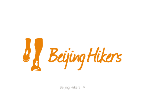BJH TV: Beijing Hikers goes way back