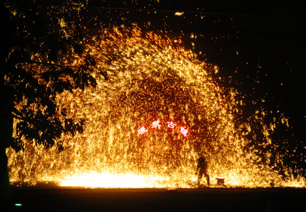CNY Overnight Yu County's Ancient Walled Towns and Fireworks of Molten Iron, 2018/02/18 photo #24