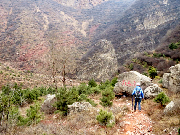 Almost finished the hike - Yudu Mountains and Sujia River, 2018/03/03