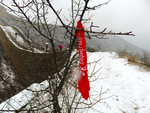 We did tie a few ribbons - Gubeikou to Jinshanling snow hike, 2018/03/17