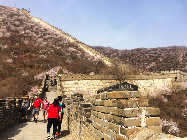 Jiankou to Mutianyu Great Wall, 2018/03/31 photo #20