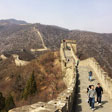 Jiankou to Mutianyu Great Wall, 2018/03/31