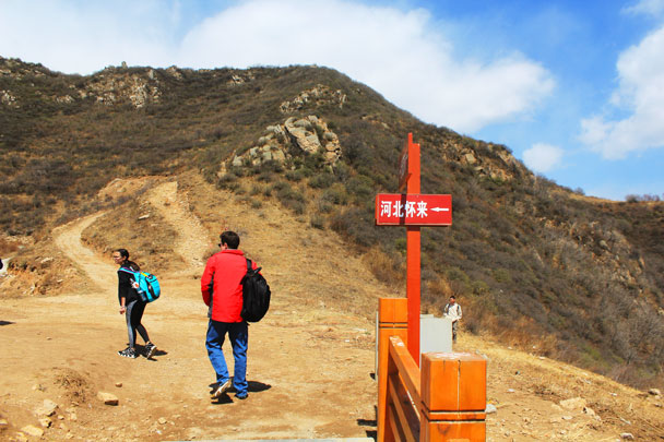 This sign marks the Beijing-Hebei border - Girl Scouts hike at Changyucheng, 2018/04/14