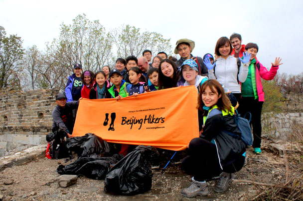 Success! - Earth Day clean up hike at the Jiankou Great Wall, 2018/04/22