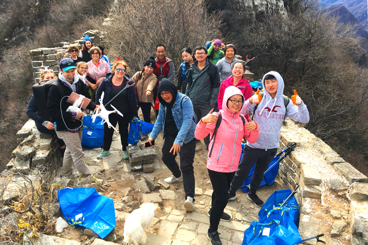 Waste-Free Wall Clean up the Jiankou 'Big West' Great Wall, 2018/10/28 photo #11